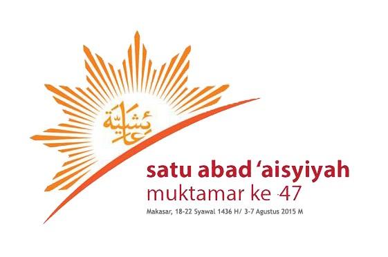 Logo-Muktamar-47-Aisyiyah